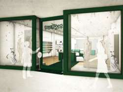 Archisio - Noa Network Of Architecture - Progetto Cherv shop watch out flying golf balls